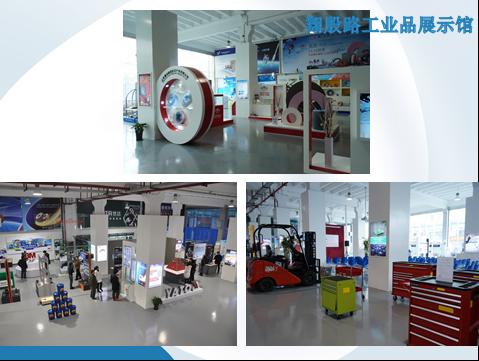 上海赐泽轨道交通设备有限公司