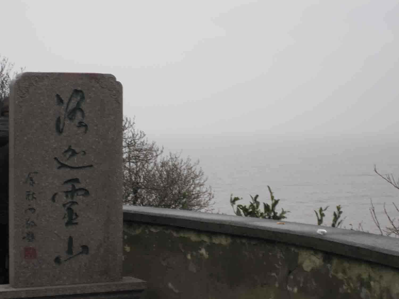 杭州珞珈机电设备有限公司