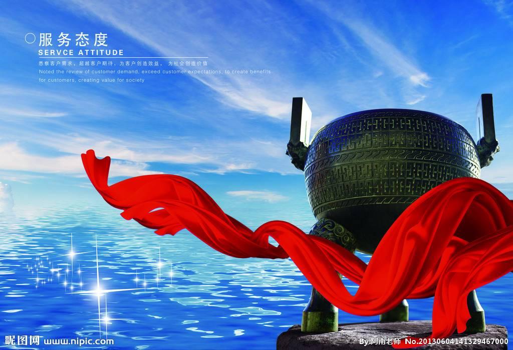 博衍机电装备科技(沈阳)有限公司