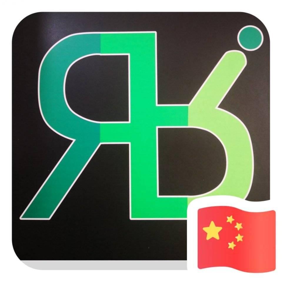 睿馳(天津)科技發展有限公司